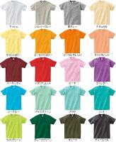 定番中の定番TシャツプリントスターCVTヘビーウェイト無地TシャツティーシャツサイズS-XLまで【1000085】