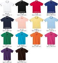 PrintstarBLPベーシックラインポロシャツ【1000191】