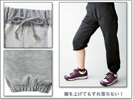 Jellanライトスウェットパンツ【1000218】【】