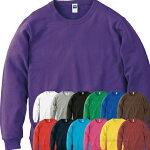 綿100%裏毛(パイル)Jellanクルーネックライトレーナースウェット白黒赤青黄色緑茶色紫紺110cm130cm150cm110130150子供服キッズ