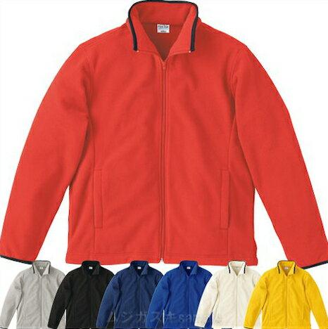 Printstar フリースジャケット/白/赤/青/黒/グレー/黄色/イエロー/紺【1000231】【40】