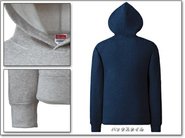 Printstar 8.4oz裏起毛プルパーカーS-XL/男女兼用/メンズ/レディース/白/黒/グレー/紺【1100241】【40】