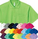 Glimmer 吸汗速乾 ドライポロシャツ(ポケット付き) SS-LL/赤/青/黒/緑/黄色/イエロー/ピンク/オレンジ/紺/紫/グレー/水色【1200330】【40】