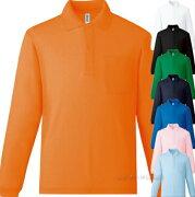 ポロシャツ ポケット オレンジ