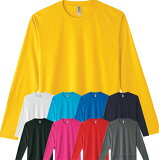 【メール便は1通に2枚まで】Glimmerインターロックドライ長袖TシャツSS-LL/赤/青/黒/水色/ピンク/オレンジ/紺/【1000352】