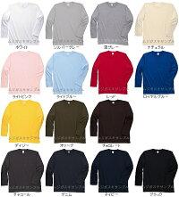 Printstar5.6oz00101-LVC長袖Tシャツロングスリーブ無地Tシャツ16色ロンT【1000101】