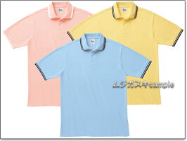 PrintstarBLPベーシックラインポロシャツ