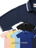 Printstar 00191-BLPベーシックラインポロシャツ/白/赤/青/黒/緑/水色/ピンク/オレンジ/紺/茶色/紫【1000191】