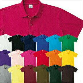 ネコポス ランキング プリントスターポロシャツ レディース ポロシャツ ホワイト ブラック グリーン イエロー ネイビー ユニフォーム