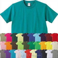 無地Tシャツ・子供UnitedAthle 5.0oz Tシャツ(ジュニア)100cm、110cm、120cm、130cm、140cm、...
