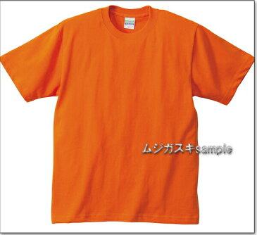 UnitedAthle 5.6oz Tシャツ XXXLサイズ/白/赤/青/黒/緑/黄色/イエロー/茶色/水色/ピンク/オレンジ/紺/紫【2050011】