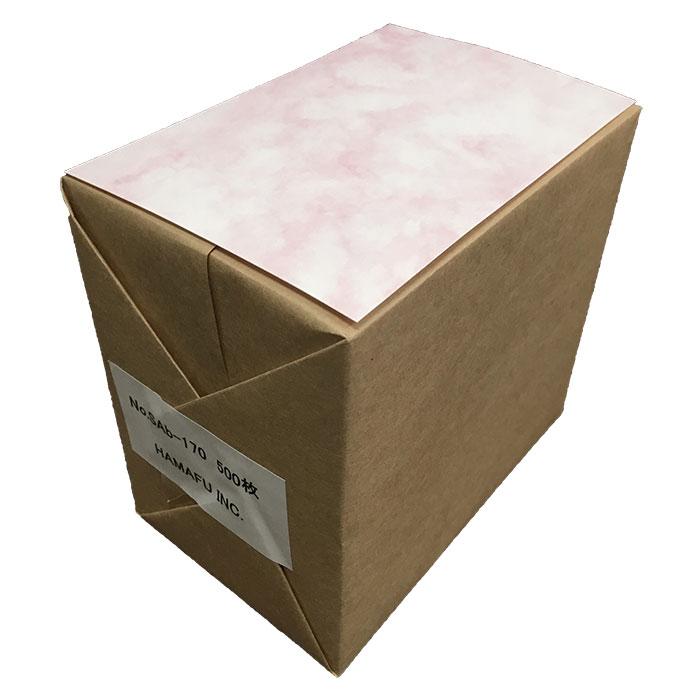 コピー用紙・印刷用紙, コピー用紙 NO.SA170B 500 100x148 170kg 15