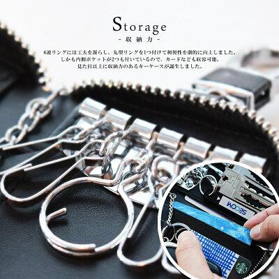 本革キーケース便利なカラピナ付きカードキーも収納可能