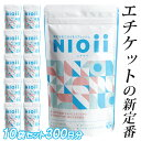 【エチケットの新定番】 NIOii ニオイイ 口臭対策 口臭