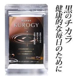 黒酢もろみ末アミノ酸と梅肉エキスさらに乳酸菌配合のサプリメント