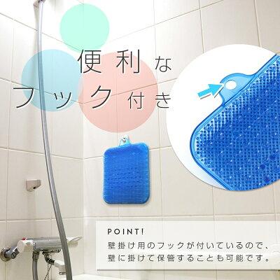 [足裏の血行促進、臭い対策]足洗いマットブラシ足裏ブラシ吸盤付き壁掛けフックホール付きフットケア
