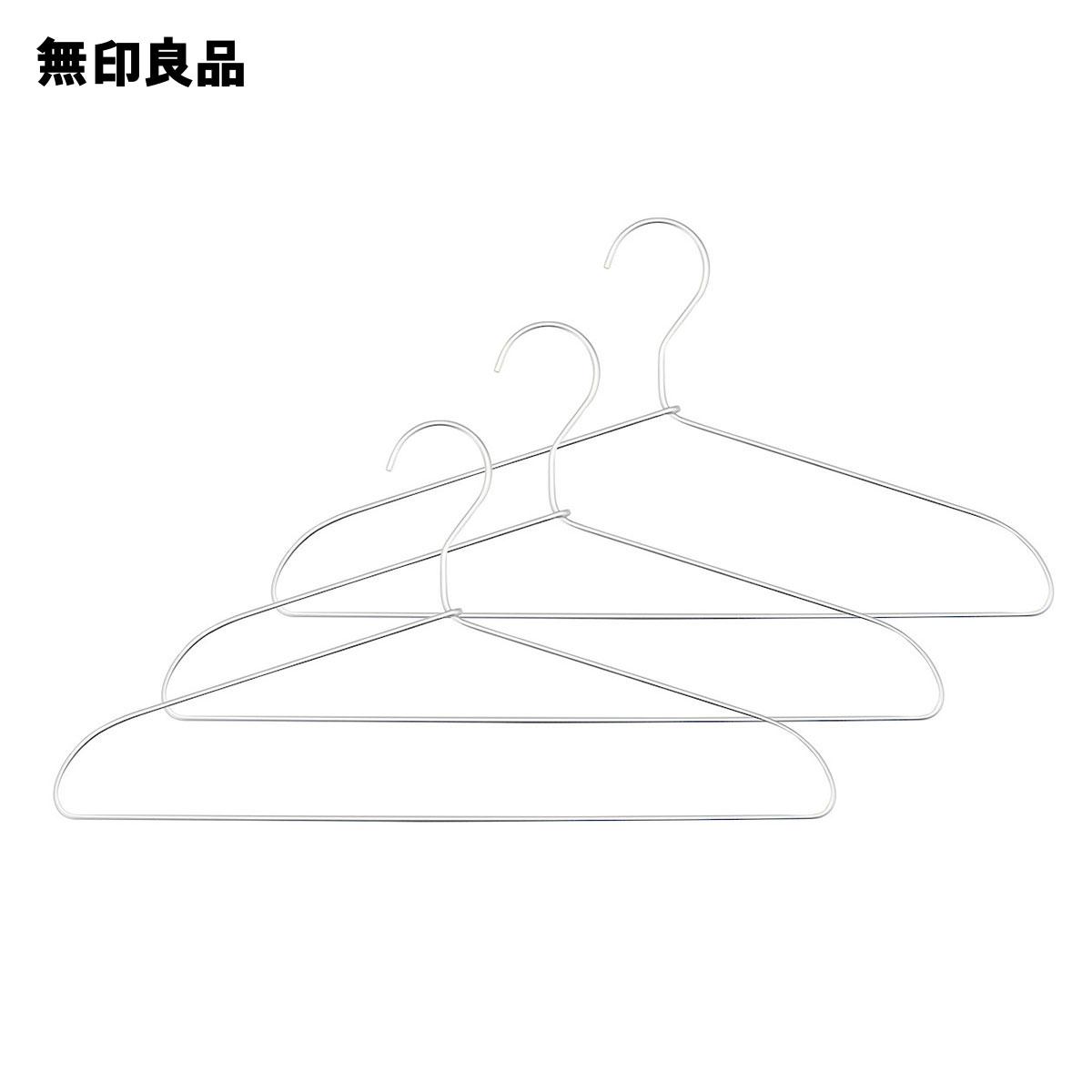 【無印良品 公式】 アルミ洗濯用ハンガー・3本組 約幅41cm