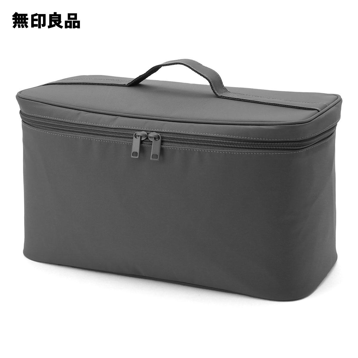 【無印良品 公式】 ナイロンメイクボックス・L グレー