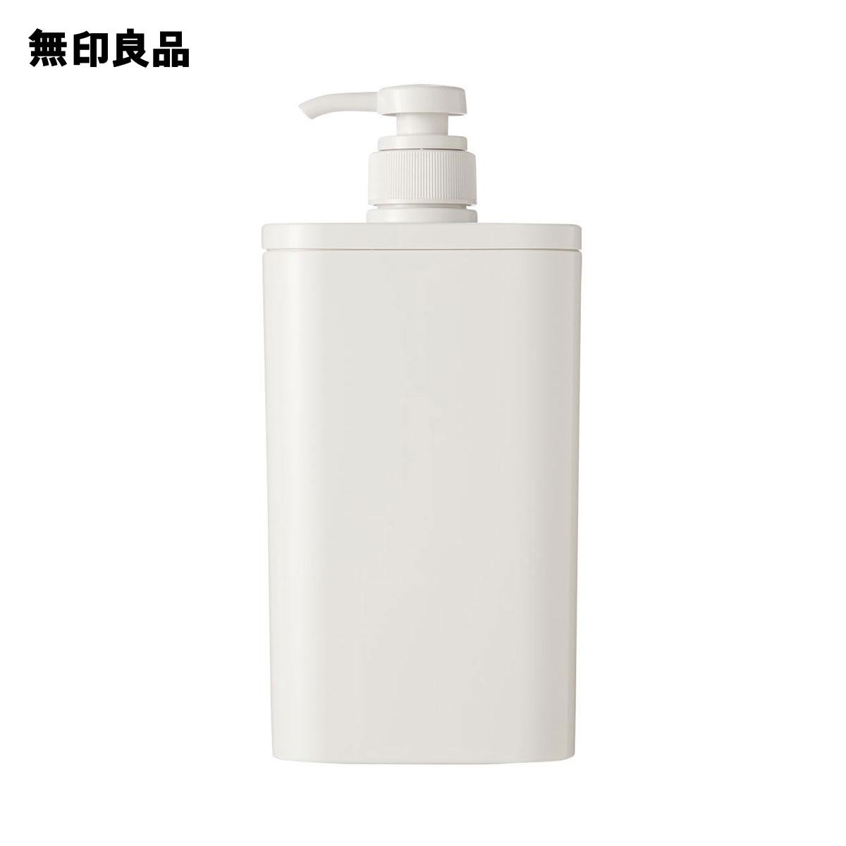 【無印良品 公式】 フタが外せるPET詰替ボトル ホワイト