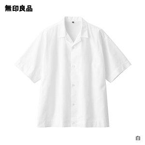 無印良品 新疆綿オックスオープンカラー半袖シャツ