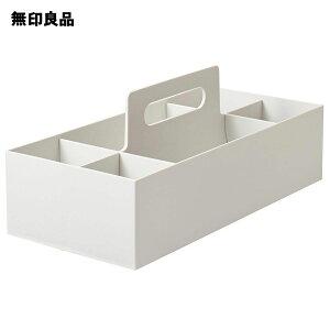 【無印良品 公式】 ポリプロピレン収納キャリーボックス・ワイド・ホワイトグレー