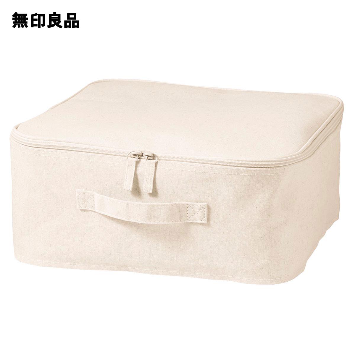 【無印良品 公式】 ポリエステル綿麻混・ソフトボックス・角型・小・フタ式