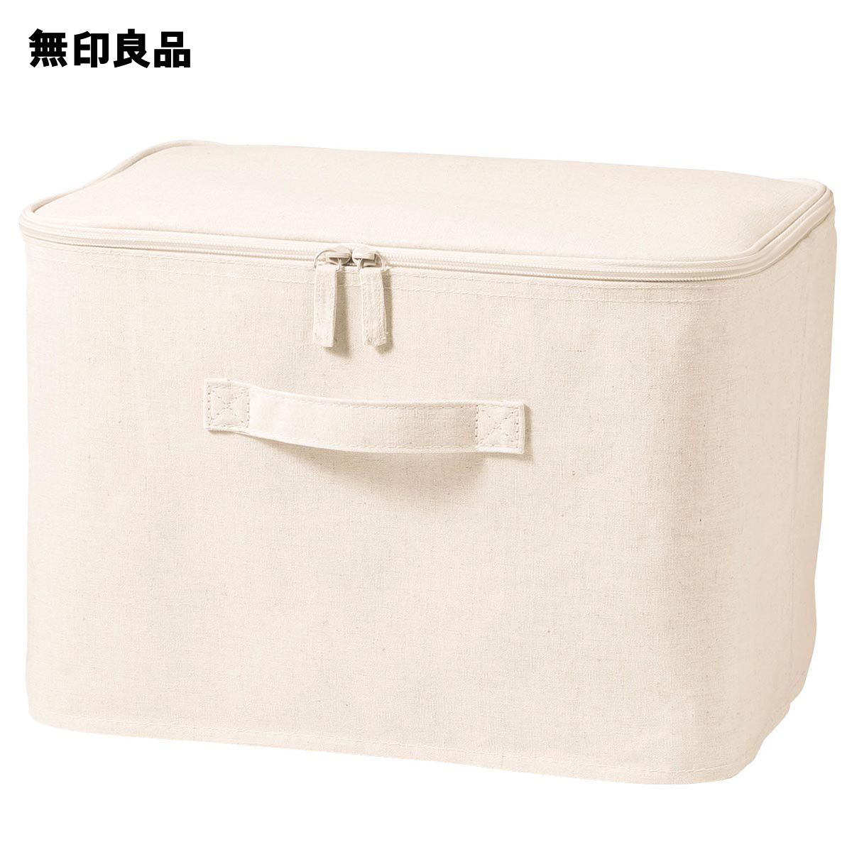【無印良品 公式】 ポリエステル綿麻混・ソフトボックス・長方形・中・フタ式