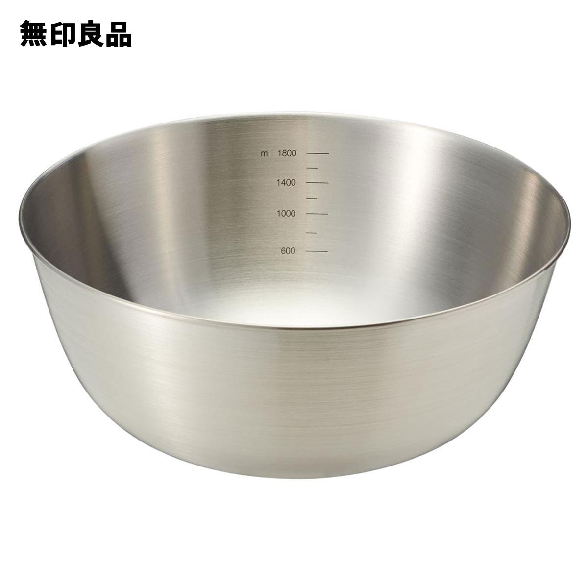【無印良品 公式】 ステンレスボール L・約直径22.5×高さ9cm
