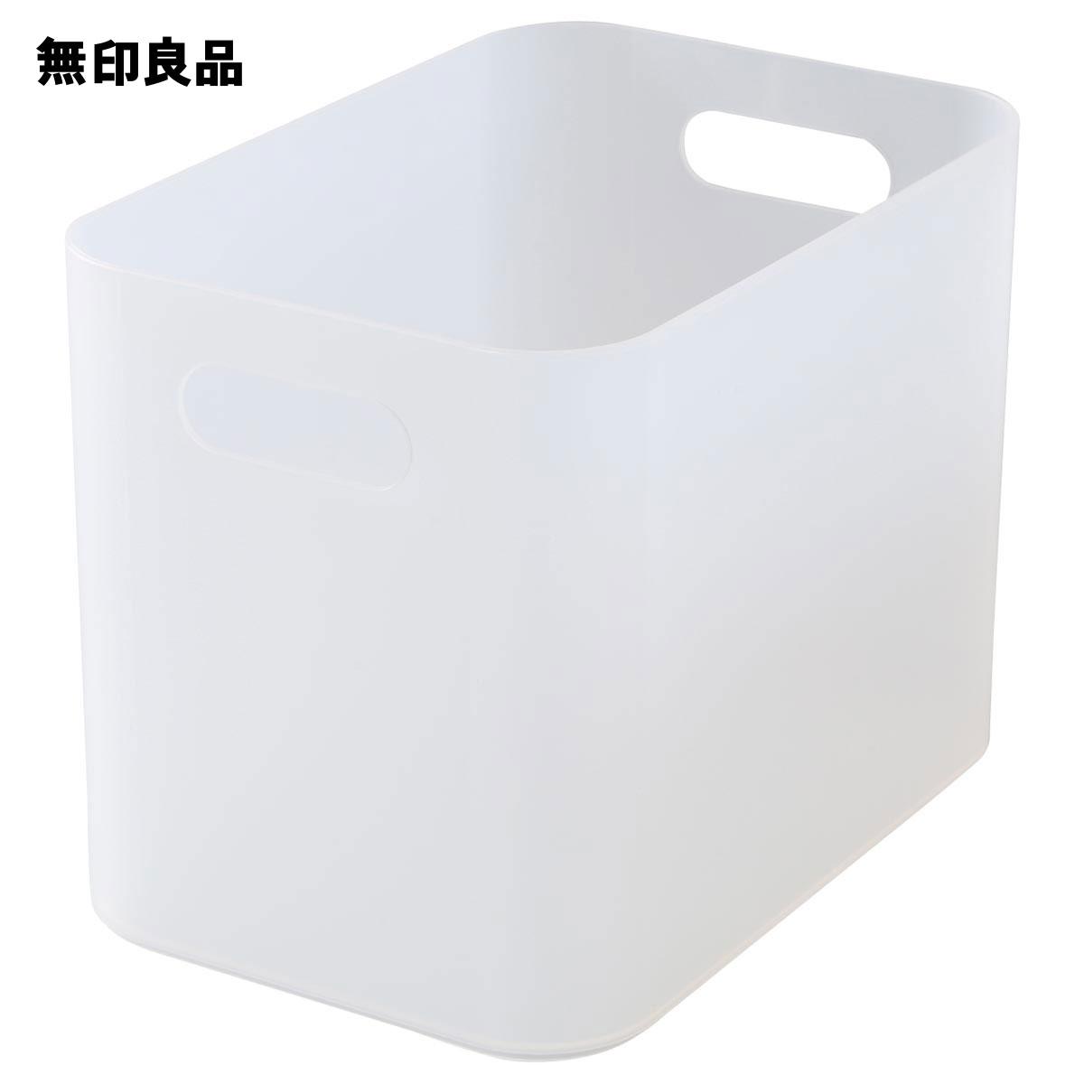 【無印良品 公式】ポリプロピレンメイクボックス 約150×220×169mm