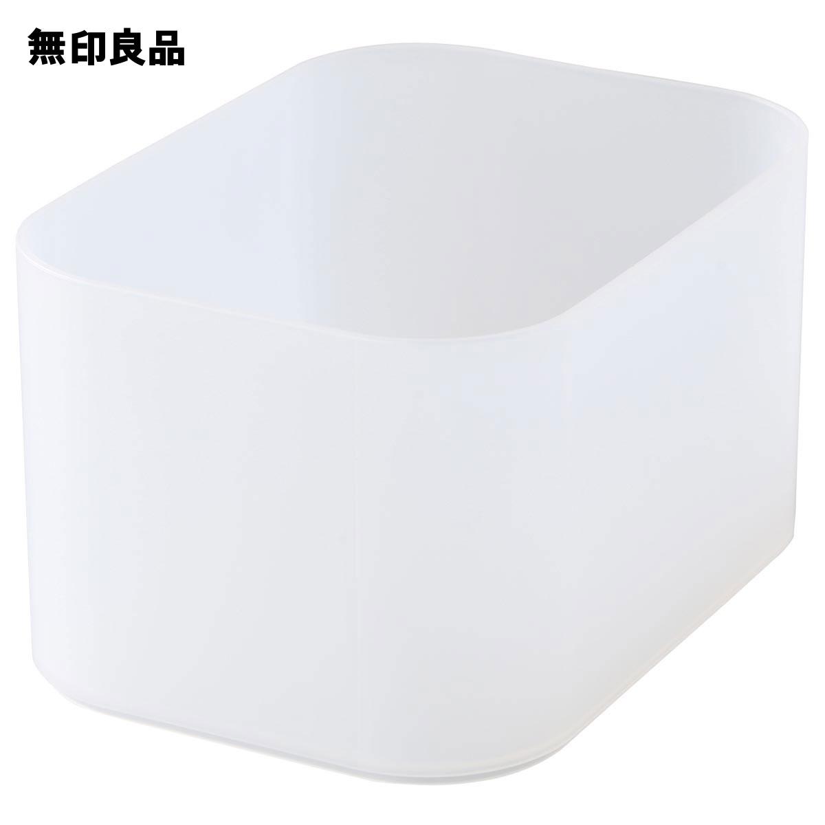 【無印良品 公式】ポリプロピレンメイクボックス・1/2横ハーフ 約150×110×86mm