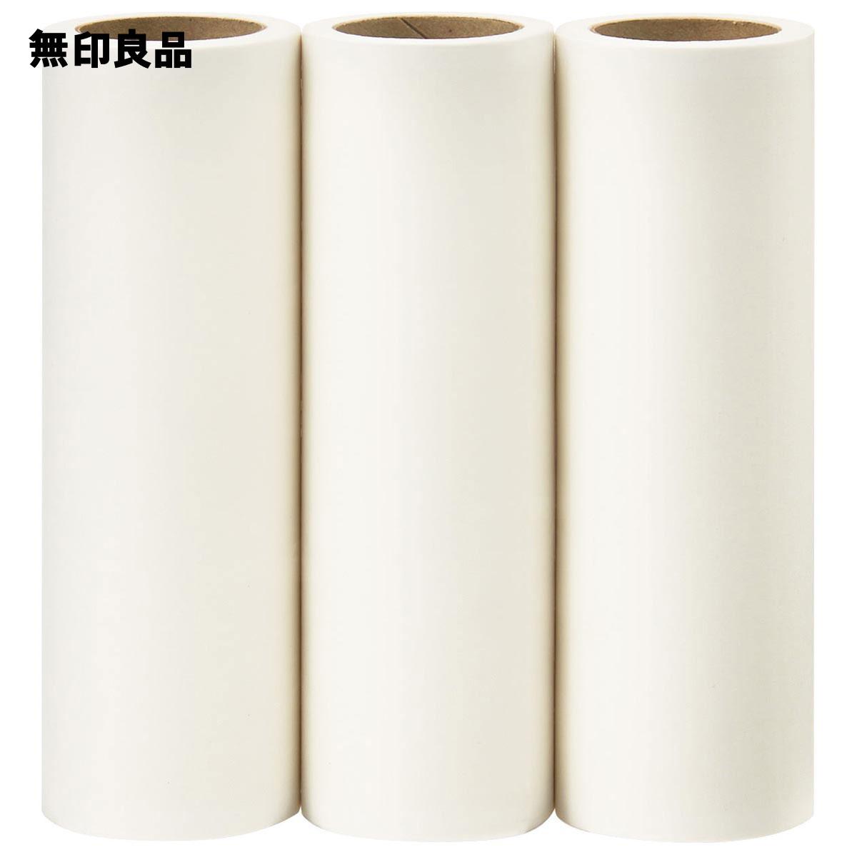 【無印良品 公式】掃除用品システム・カーペットクリーナー用替えテープ 幅16cm・90周・3本組