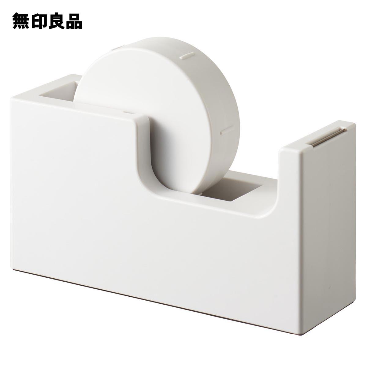 【無印良品 公式】ABS樹脂 テープディスペンサー W15.5×L5×H8.5cm