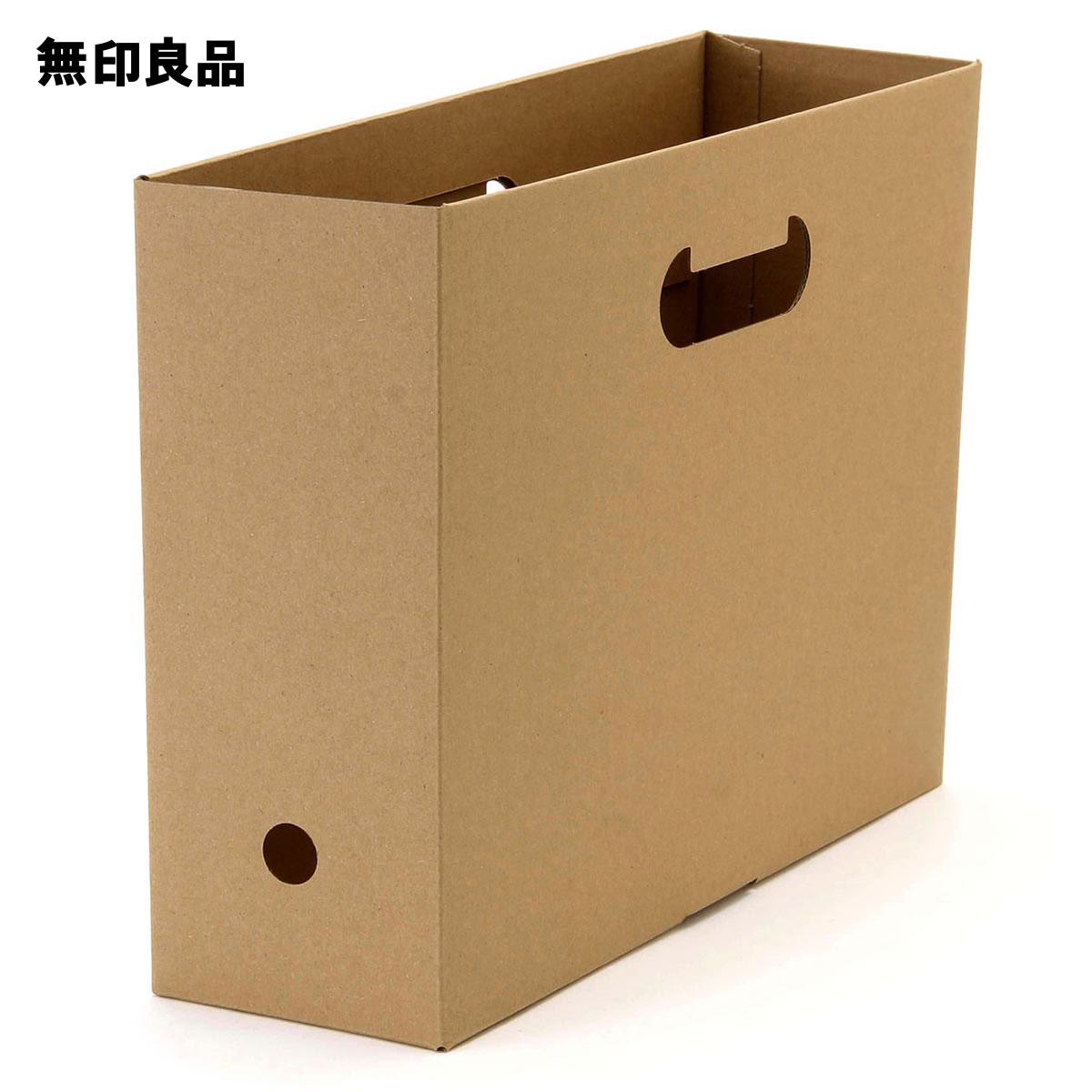 【無印良品 公式】ワンタッチで組み立てられるダンボールファイルボックス・5枚組 A4用