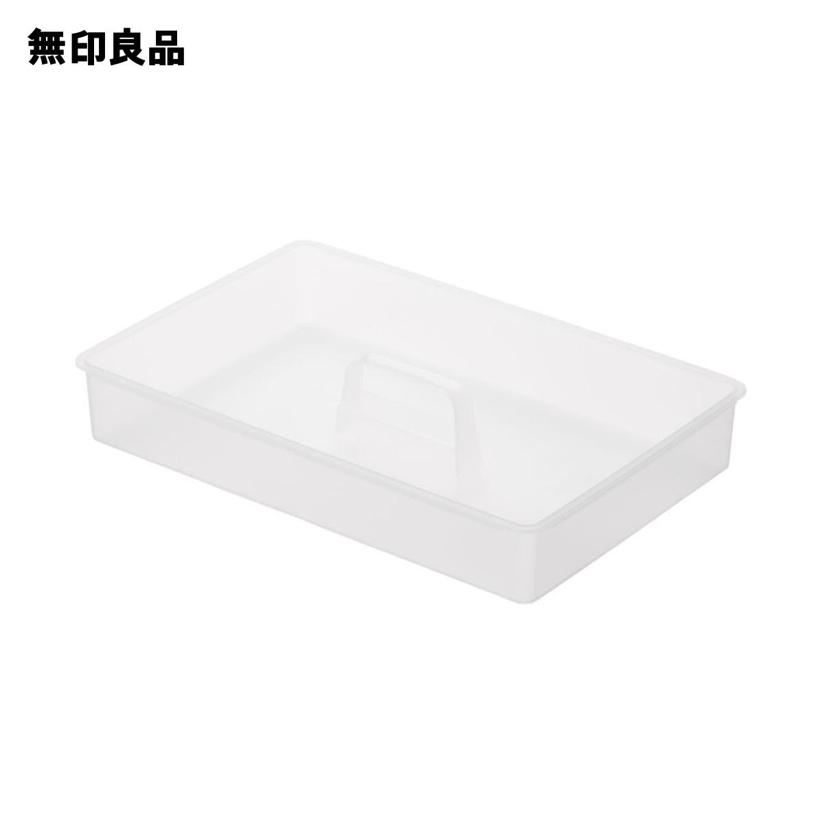 【無印良品 公式】ポリプロピレン収納ボックス・インナートレー 幅35×奥行23×高さ5.5cm