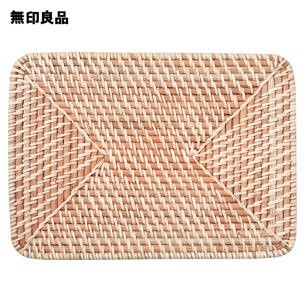 【無印良品 公式】重なるラタン長方形バスケット用フタ (V)約幅36×奥行26×高さ3cm