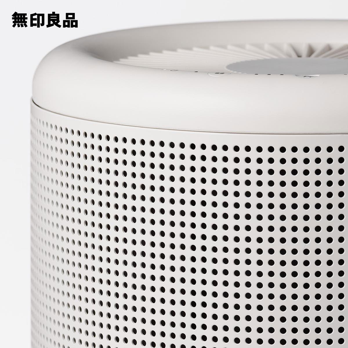 無印良品『空気清浄機(MJ-AP1)』
