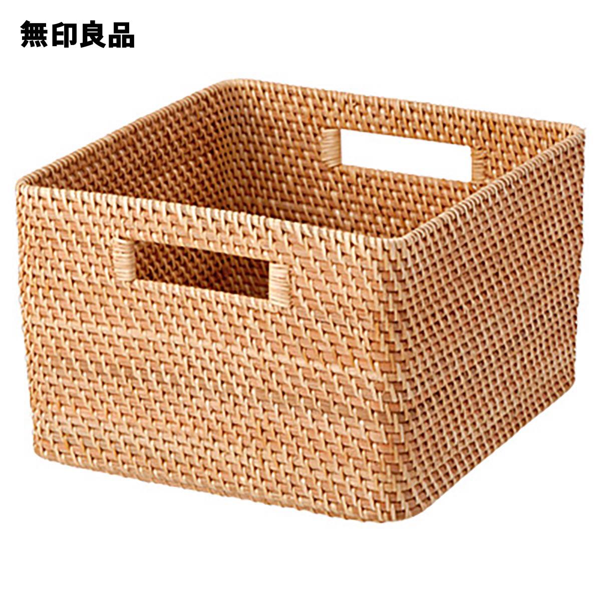 【無印良品 公式】重なるラタン角型バスケット・大 (V)約幅35×奥行36×高さ24cm