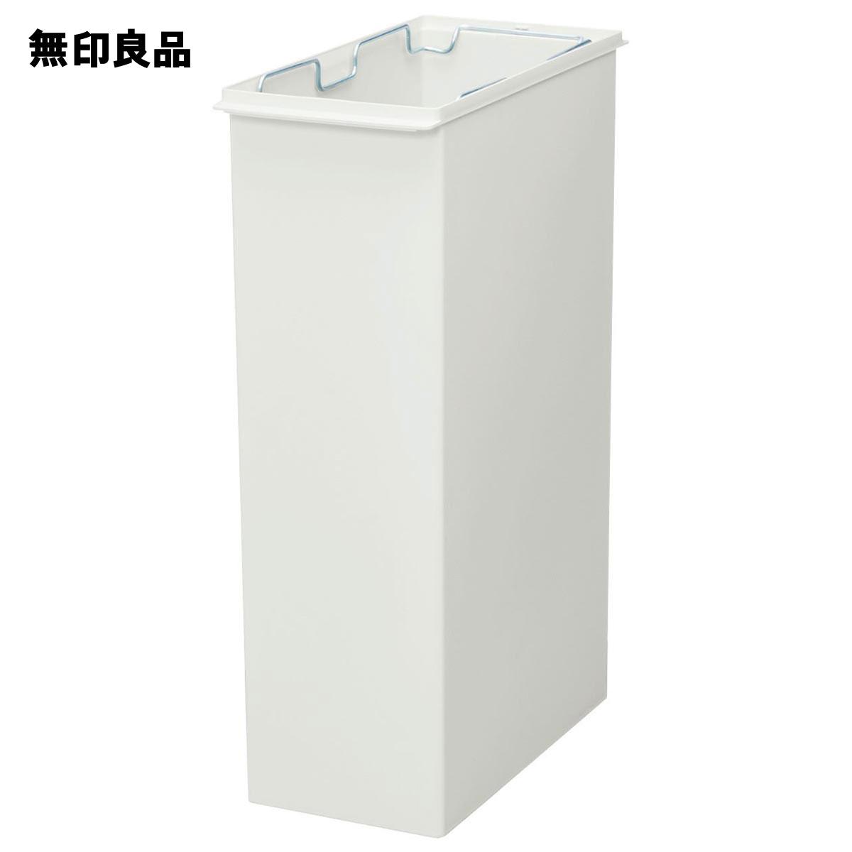 【無印良品 公式】ポリプロピレンフタが選べるダストボックス・大(30L袋用)