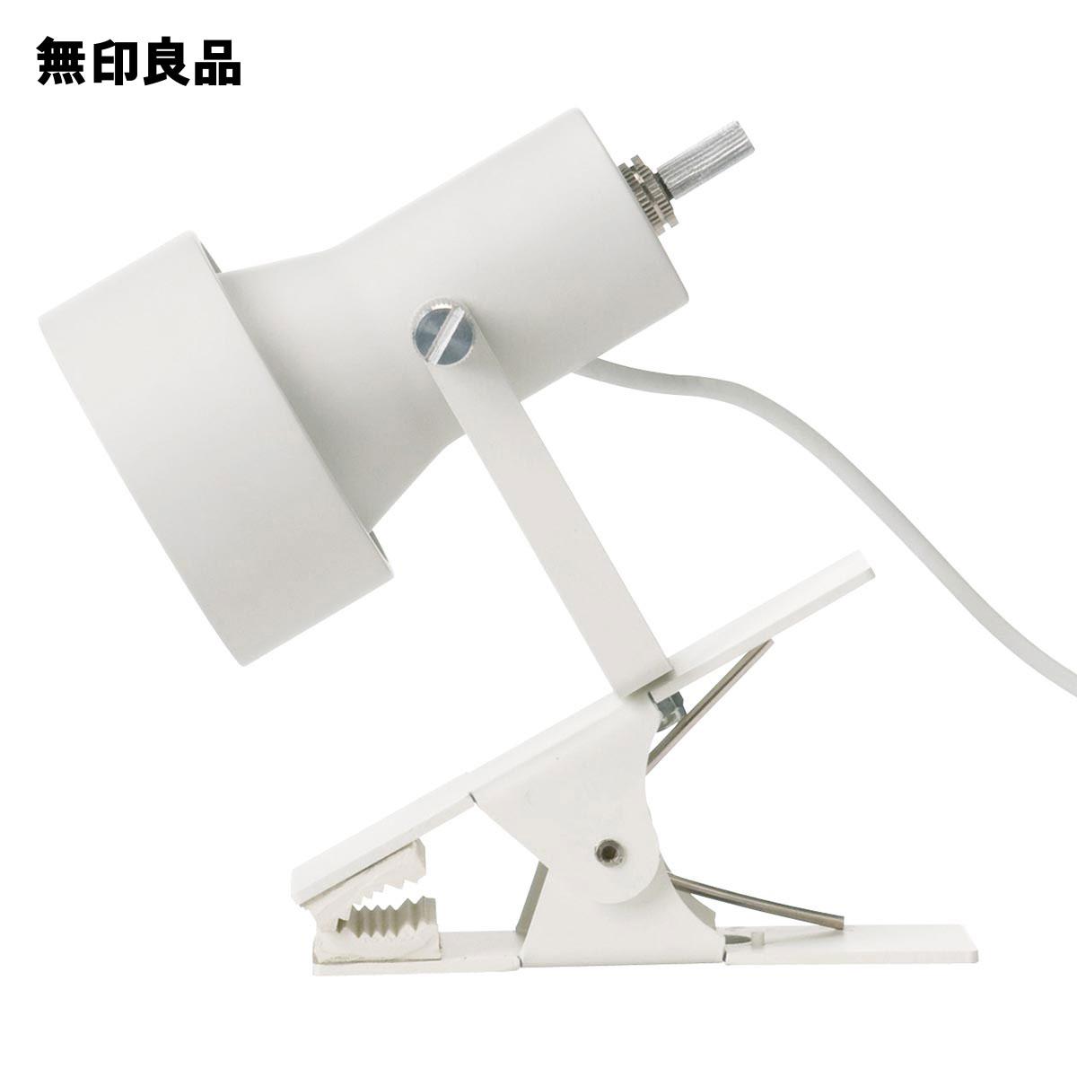 【無印良品 公式】LEDクリップライト 型番:MJ1108