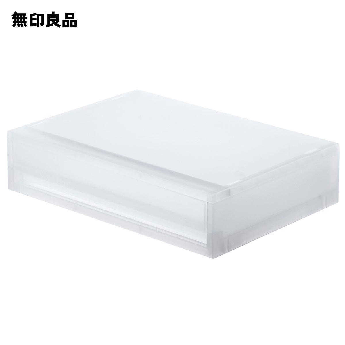 【無印良品公式】ポリプロピレンケース引出式・横ワイド・薄型幅37×奥行26×高さ9cm