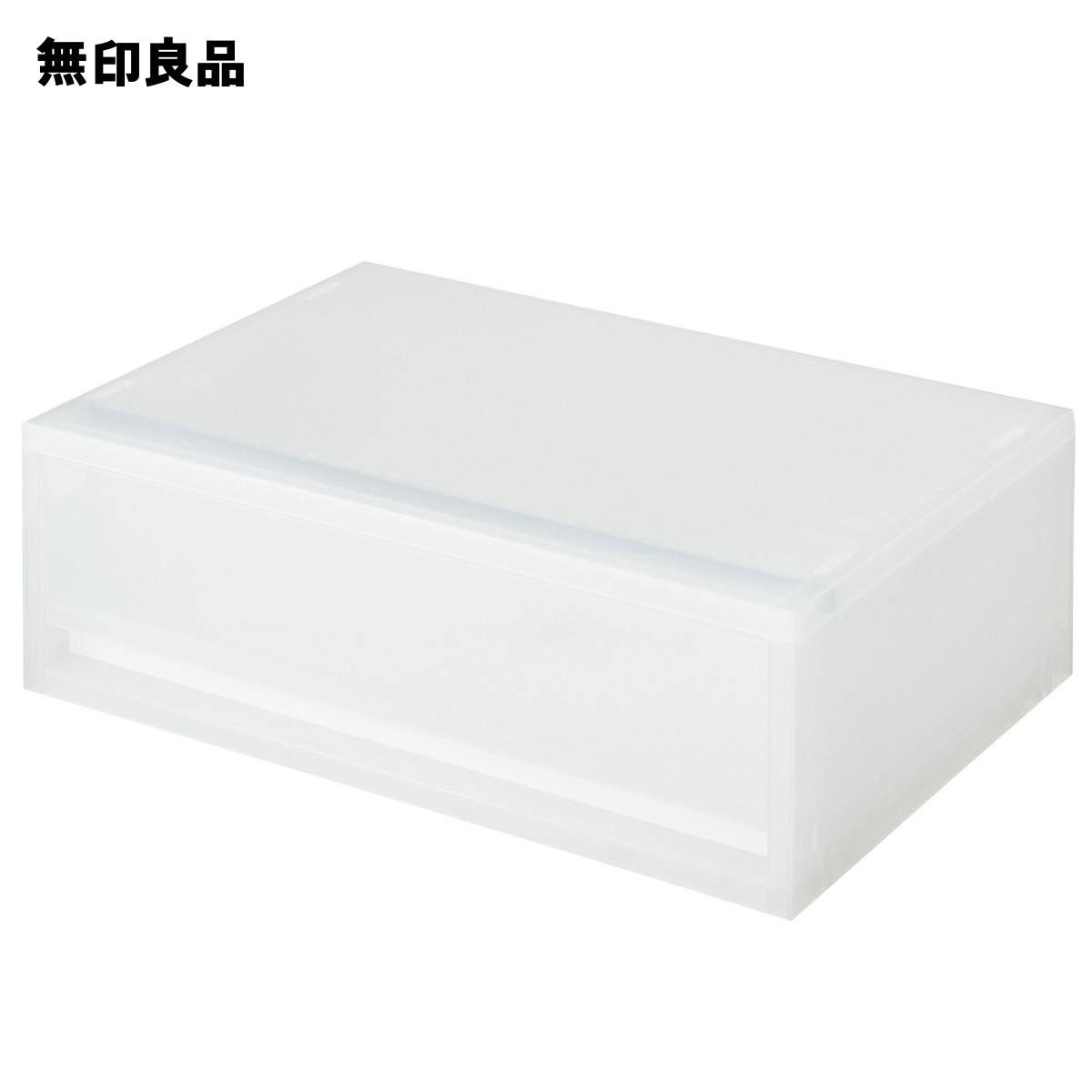 【無印良品 公式】ポリプロピレンケース引出式・横ワイド・浅型 幅37×奥行26×高さ12cm