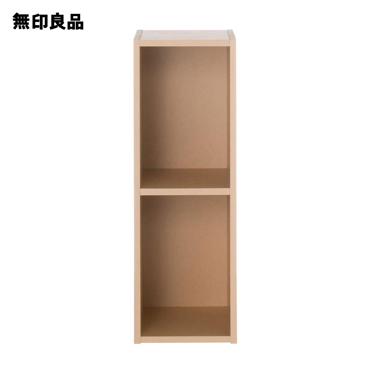 【無印良品 公式】パルプボードボックス・スリム・2段/ベージュ幅25×奥行29×高さ73cm