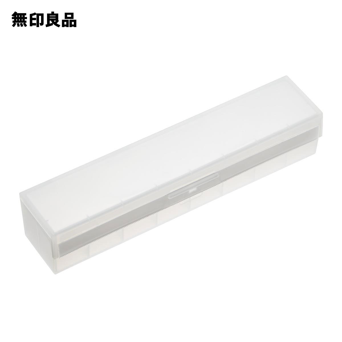 【無印良品 公式】ポリプロピレンラップケース小/約幅20〜22cm用