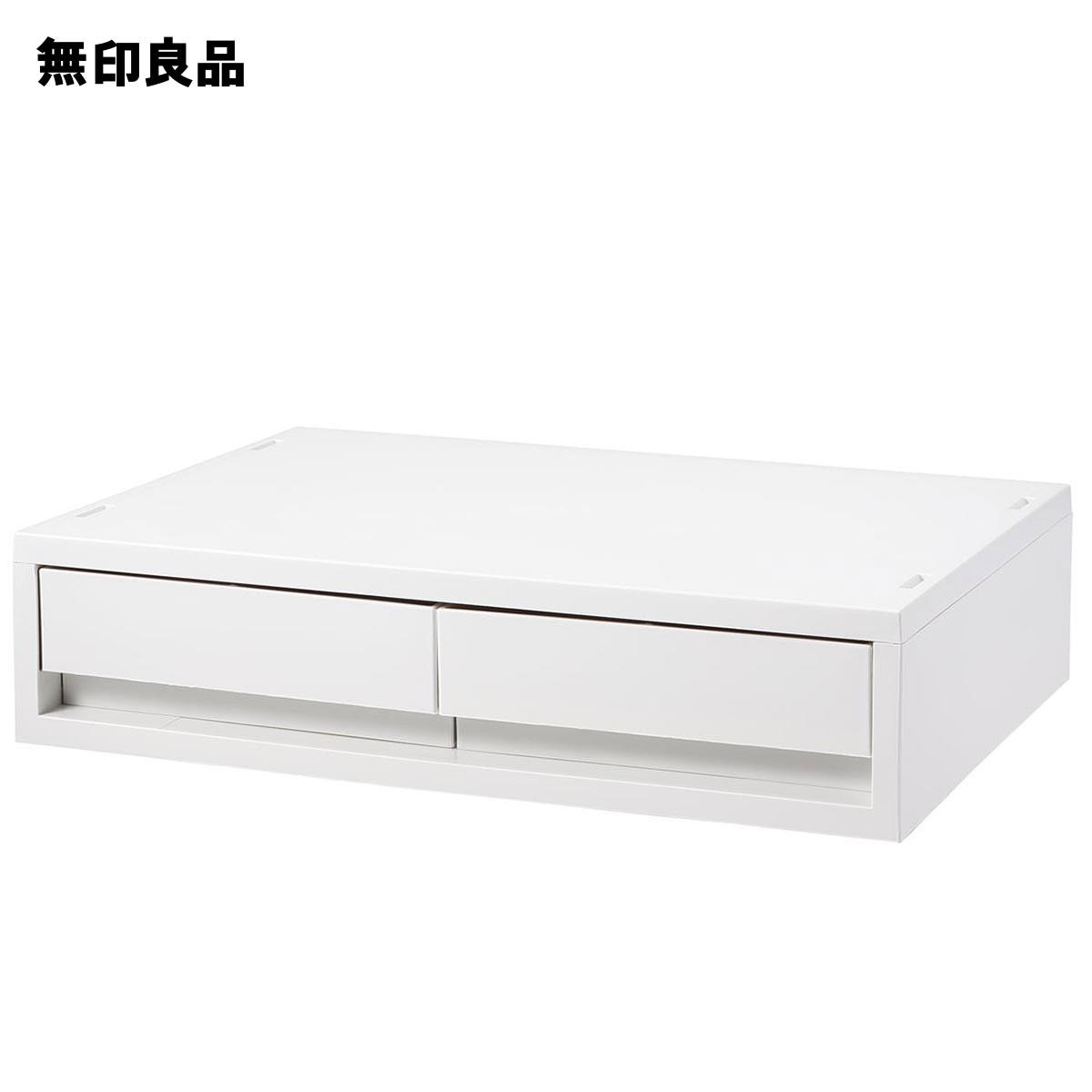 【無印良品 公式】ポリプロピレンケース・引出式・横ワイド・薄型・2個・ホワイトグレー 約幅37×奥行26×高さ9cm