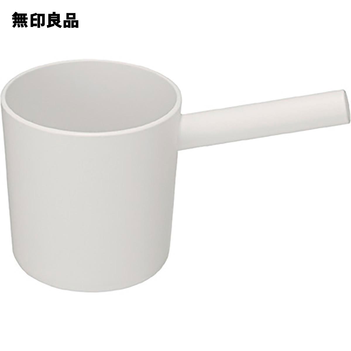 【無印良品 公式】ポリプロピレン片手桶約13.5×26×高さ14.5cm