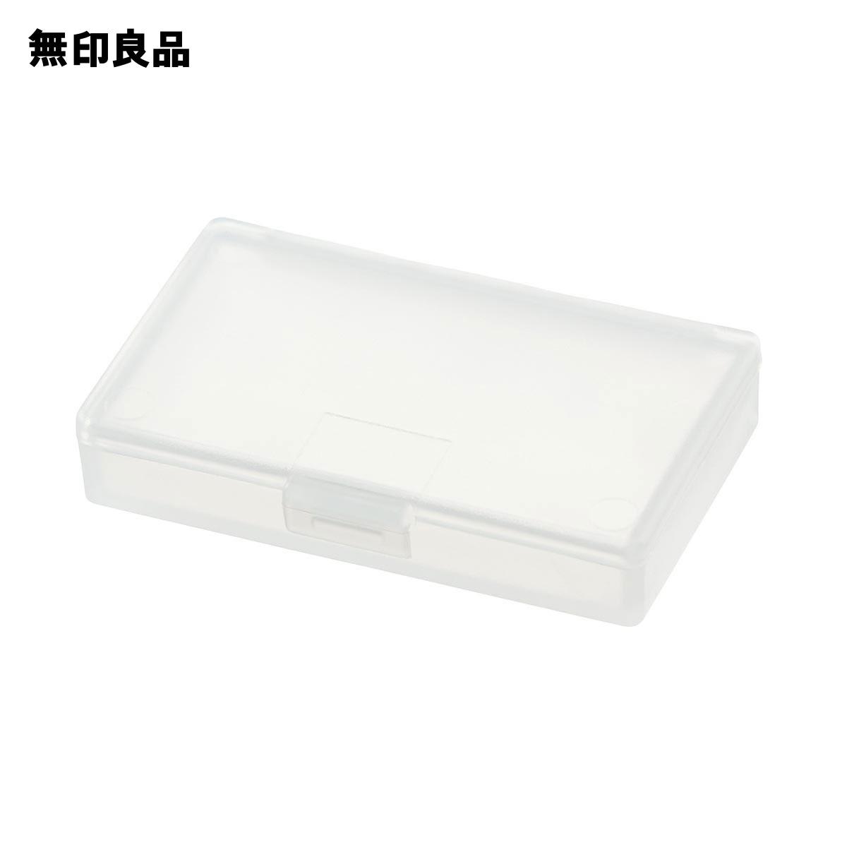 【無印良品 公式】ポリプロピレン小物ケース・SS37×63×12mm