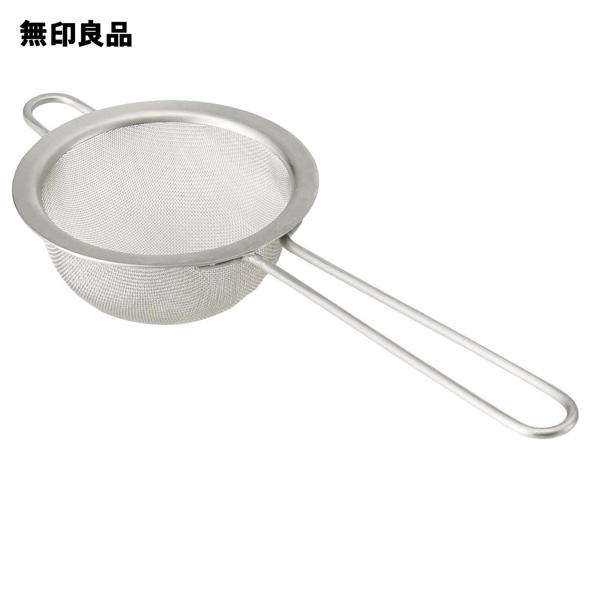 【無印良品 公式】ステンレス 茶こし約幅7.5×長さ17.5cm