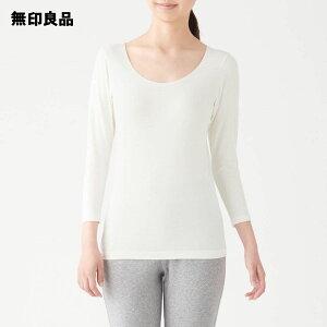 【無印良品 公式】綿であったかUネック八分袖Tシャツ (婦人)