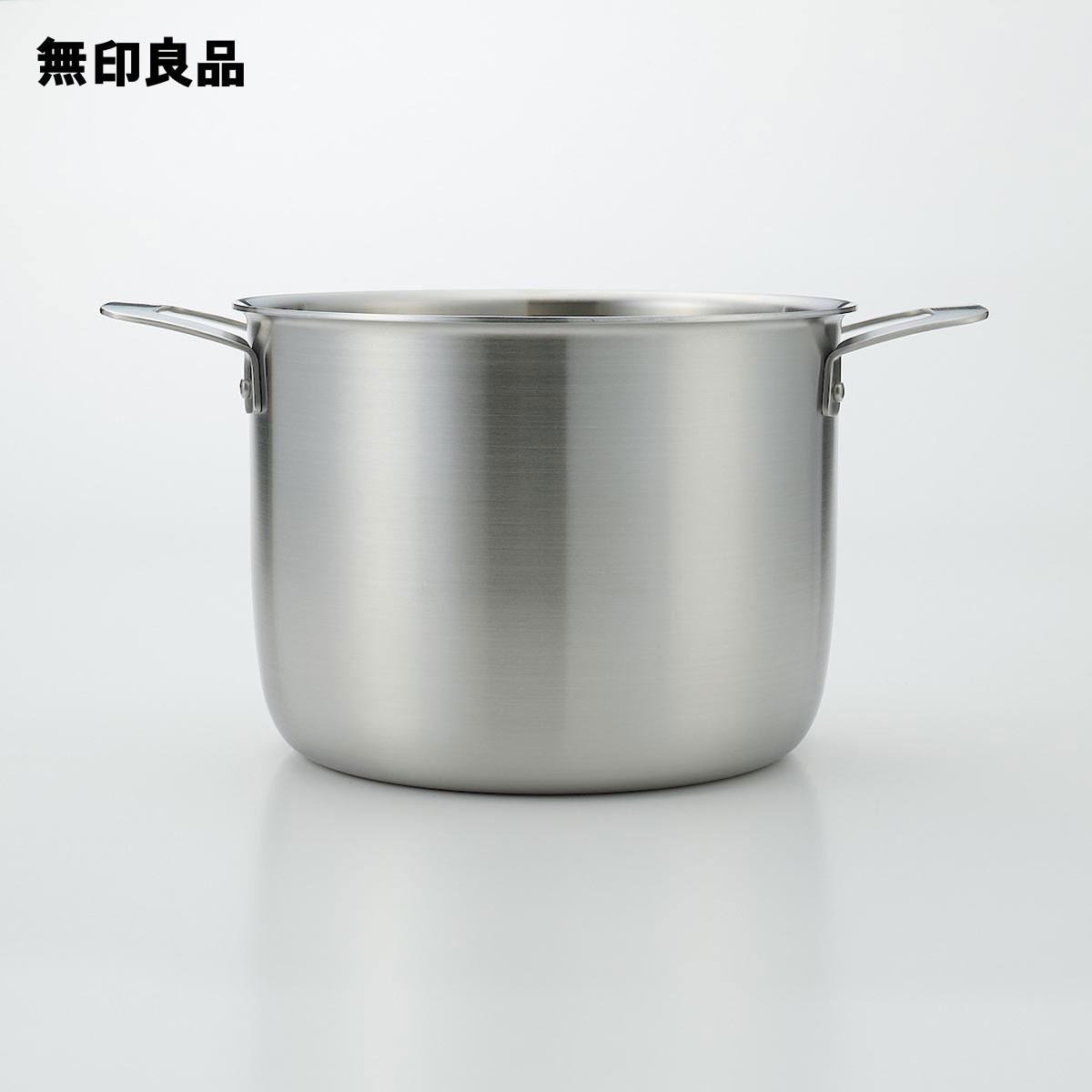 【無印良品 公式】ステンレスアルミ全面三層鋼両手鍋 約6.0L/約幅33×高さ17cm
