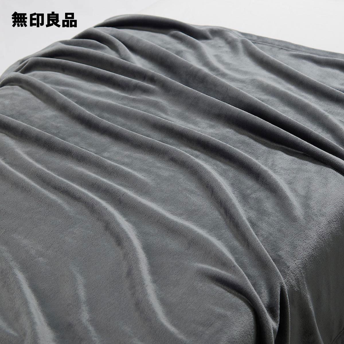 【無印良品 公式】薄手毛布・S/チャコール 140×200cm